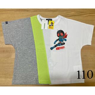 クレードスコープ(kladskap)の【新品】クレードスコープ  Tシャツ 仮面ライダー 切り替え 110(Tシャツ/カットソー)