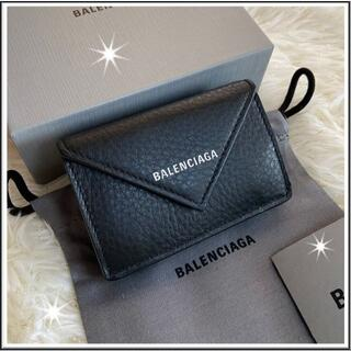 Balenciaga - 新品【バレンシアガ】ペーパー 三つ折り財布 Black