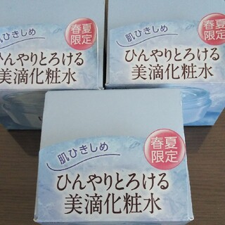 Kanebo - 新品未開封DEW ジェリーローション ジェリー状化粧水 60g 3個