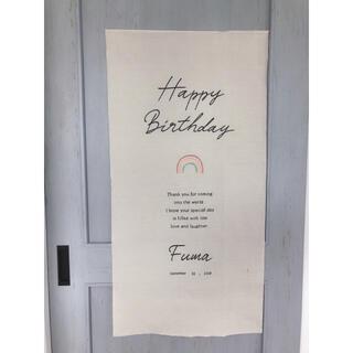 レインボーバースデータペストリー ロング 誕生日名入れ