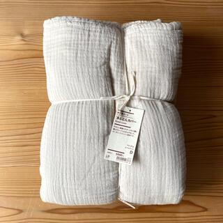 MUJI (無印良品) - 無印良品 綿三重ガーゼ 掛けふとんカバー