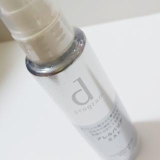 ディープログラム(d program)の資生堂 d プログラム アレルバリア ミスト N(化粧水/ローション)