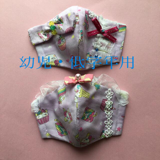 ユニコーン柄 幼児・低学年用立体インナーマスク2枚(外出用品)
