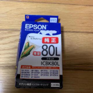エプソン(EPSON)のエプソン 純正 とうもろこし ICBK80L ブラック 増量(PC周辺機器)