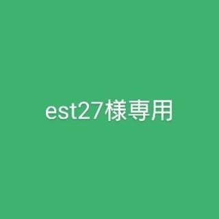 est27様専用(OA機器)