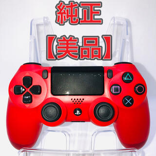 PlayStation4 - 【純正】SONY  PS4コントローラー   DUALSHOCK4