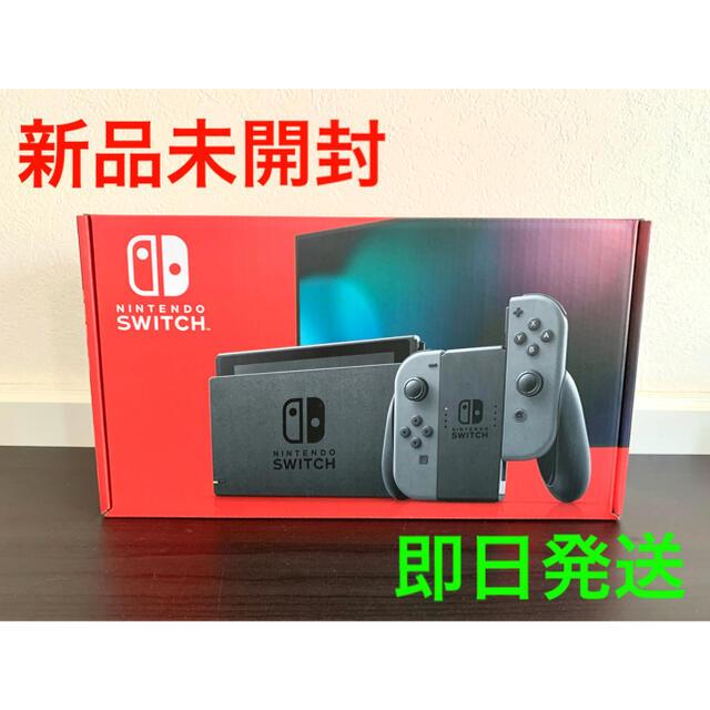 Nintendo Switch(ニンテンドースイッチ)の【新品未開封】Nintendo Switch 本体 任天堂スイッチ エンタメ/ホビーのゲームソフト/ゲーム機本体(家庭用ゲーム機本体)の商品写真