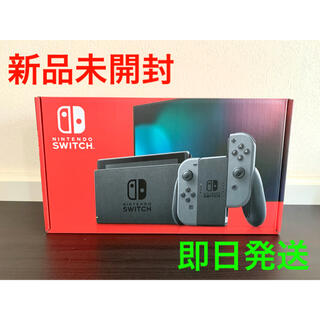 Nintendo Switch - 【新品未開封】Nintendo Switch 本体 任天堂スイッチ