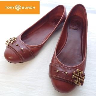 トリーバーチ(Tory Burch)のTORY BURCH トリーバーチ フラット バレエ シューズ ローファー ロゴ(バレエシューズ)