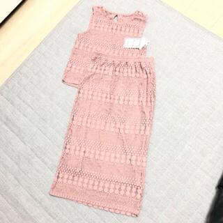 ZARA - タグ付き新品未使用 かぎ編み すかし編み セットアップ くすみピンク