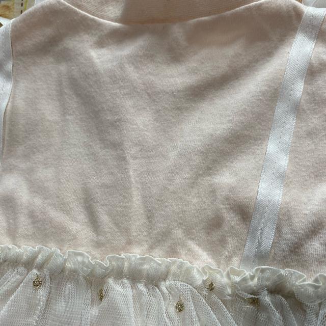 petit main(プティマイン)のpetitmain トップス 80cm キッズ/ベビー/マタニティのベビー服(~85cm)(シャツ/カットソー)の商品写真