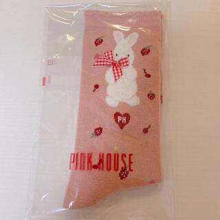 PINK HOUSE - ピンクハウス ソックス ピンク シュガリースイーツラビット