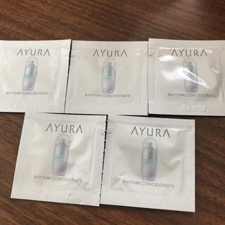 AYURA - アユーラ リズムコンセントレートa サンプル