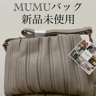 しまむら - MUMU プリーツ ショルダー バッグ グレージュ プリーツバッグ