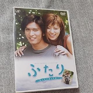 トキオ(TOKIO)の24HOUR TELEVISION ドラマスペシャル2003 深田恭子 (TVドラマ)
