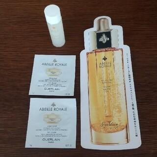 ゲラン(GUERLAIN)のゲラン化粧品試供品(サンプル/トライアルキット)