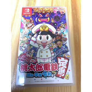Nintendo Switch - 桃太郎電鉄 定番! 昭和平成令和