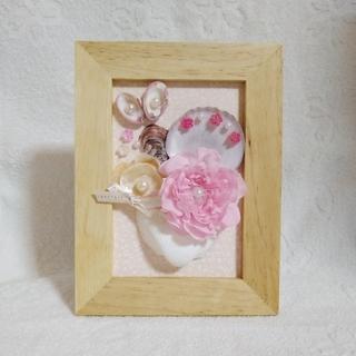 貝殻アートフレーム♡貝殻とお花のアレンジメント♡ナチュラルL版-ピンク-(アート/写真)