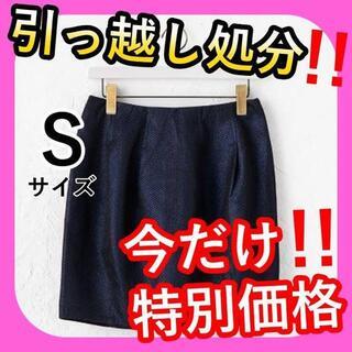 ガリャルダガランテ(GALLARDA GALANTE)のガリャルダガランテ スカート 膝丈 ネイビー S(ひざ丈スカート)