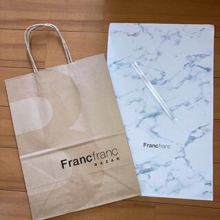 フランフラン(Francfranc)のFrancfranc☆ショップ袋3点セット(ショップ袋)