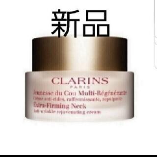 CLARINS - ☆クラランス ☆ 新品