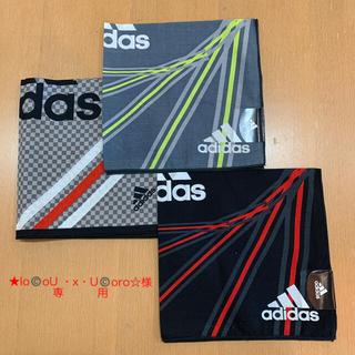 アディダス(adidas)の★lo©️oU ・x・U©️oro☆様専用(ハンカチ/ポケットチーフ)