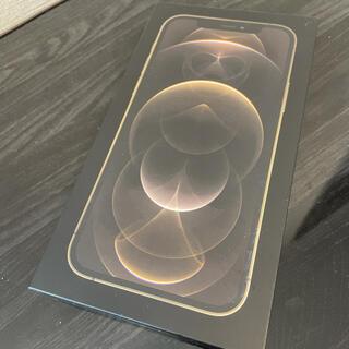 iPhone - iPhone12 Pro 256GBゴールド SIMフリー