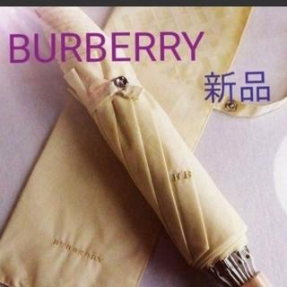 BURBERRY - バーバリー Burberry  折りたたみ傘  UV  レディース