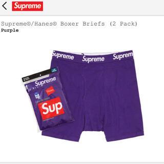 Supreme - supreme hanes boxer briefs purple m