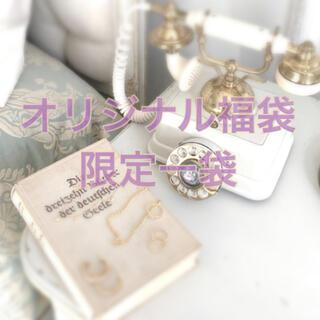 dazzlin - 【オリジナル福袋】6/30までの限定販売