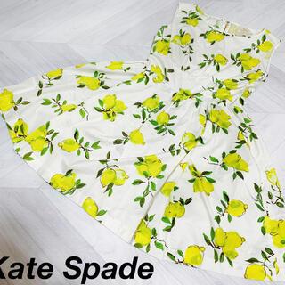 kate spade new york - 美品 ケイトスペード ワンピース レモン柄 完売モデル
