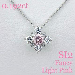 プラチナ 天然ピンクダイヤモンド ネックレス