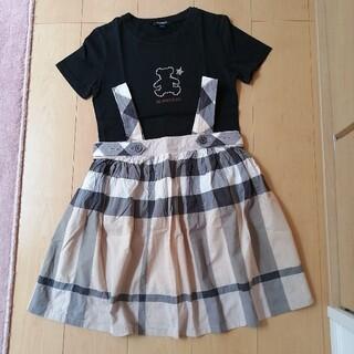 BURBERRY - BURBERRY スカート&くまカットソー 2点セット 160cm