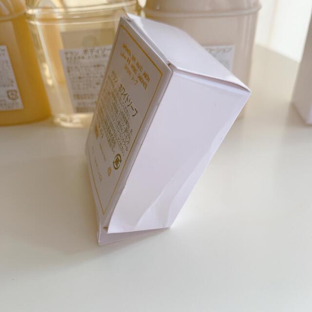 GUERLAIN(ゲラン)の★様用⭐︎ゲラン⭐︎Guerlain⭐︎アメニティセット⭐︎ コスメ/美容のキット/セット(サンプル/トライアルキット)の商品写真