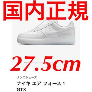 """ナイキ(NIKE)のNIKE AIR FORCE1 GORE-TEX """"SUMMER SHOWER""""(スニーカー)"""