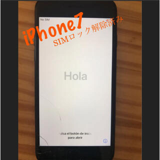 ソフトバンク(Softbank)のiPhone7 32㎇ SIMロック解除済み(スマートフォン本体)