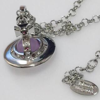 Vivienne Westwood - ヴィヴィアン タイニーオーブネックレス silver×紫
