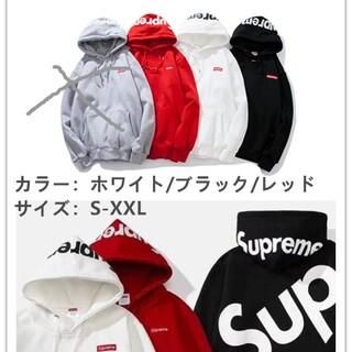 Supreme - 2枚11000円フード付きSupreme5320シュプリーム長袖パーカー#