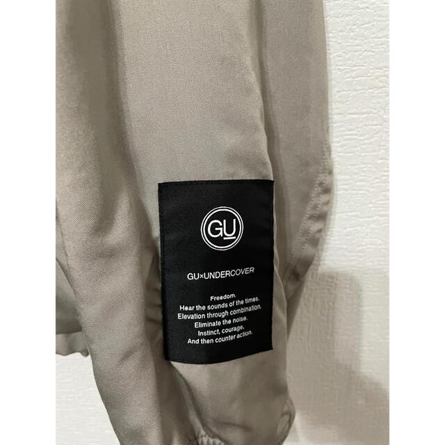 UNDERCOVER(アンダーカバー)のGU アンダーカバー ジップアップブルゾン グレー Mサイズ メンズのジャケット/アウター(ブルゾン)の商品写真