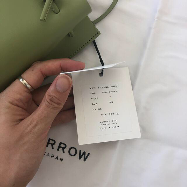 BEAUTY&YOUTH UNITED ARROWS(ビューティアンドユースユナイテッドアローズ)のマロウMARROW ストリングポーチ ペアグリーン レディースのバッグ(ショルダーバッグ)の商品写真