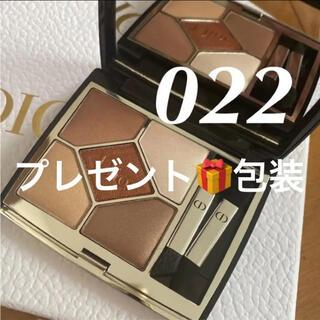 Christian Dior - ディオール サンク クルール クチュール 022 (ブティック数量限定色)