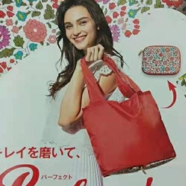 AVON(エイボン)のリバティプリント エコバッグ エフエムジーミッション エイボン エフエムジー レディースのバッグ(エコバッグ)の商品写真