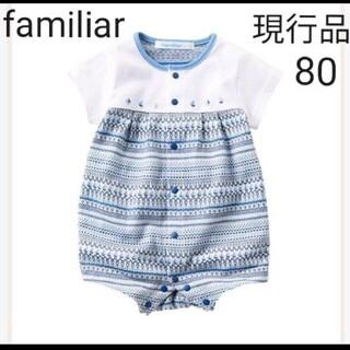 familiar - 【現行品】familiar ロンパースヨット男の子 80