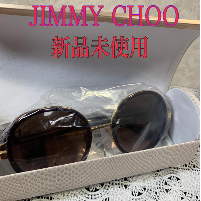 JIMMY CHOO(ジミーチュウ)の新品未使用   ジミーチュウ  サングラス ANDIE/N/S レディース レディースのファッション小物(サングラス/メガネ)の商品写真