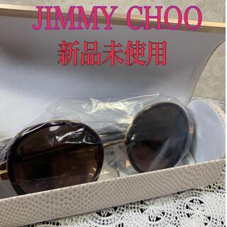 JIMMY CHOO - 新品未使用   ジミーチュウ  サングラス ANDIE/N/S レディース
