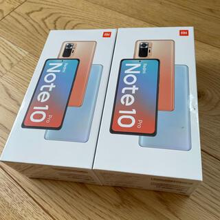 ANDROID - ★未開封 シャオミ Redmi Note 10 pro オニキス グレー