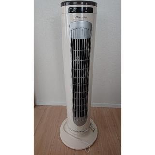 ヤマゼン(山善)の扇風機 スリムファン 山善 YSR-B80 09年製(扇風機)