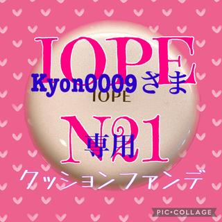 アイオペ(IOPE)のIOPE エアクッション インテンスカバー N21(ファンデーション)