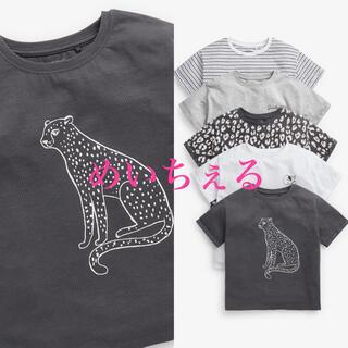 ネクスト(NEXT)の【新品】next モノクローム レオパード柄長袖Tシャツ5枚組(オールド)(Tシャツ/カットソー)