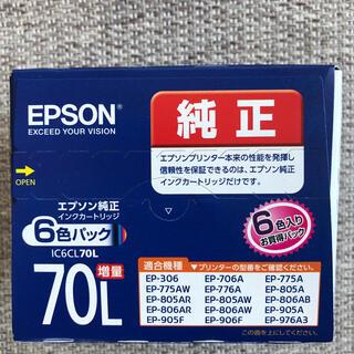 エプソン(EPSON)のIC6CL70L エプソン純正、6色の増量パック(PC周辺機器)